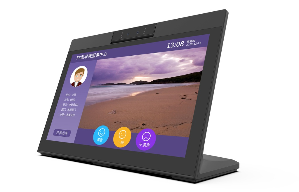 14inch Android Display - TouchScreen - Counter Model