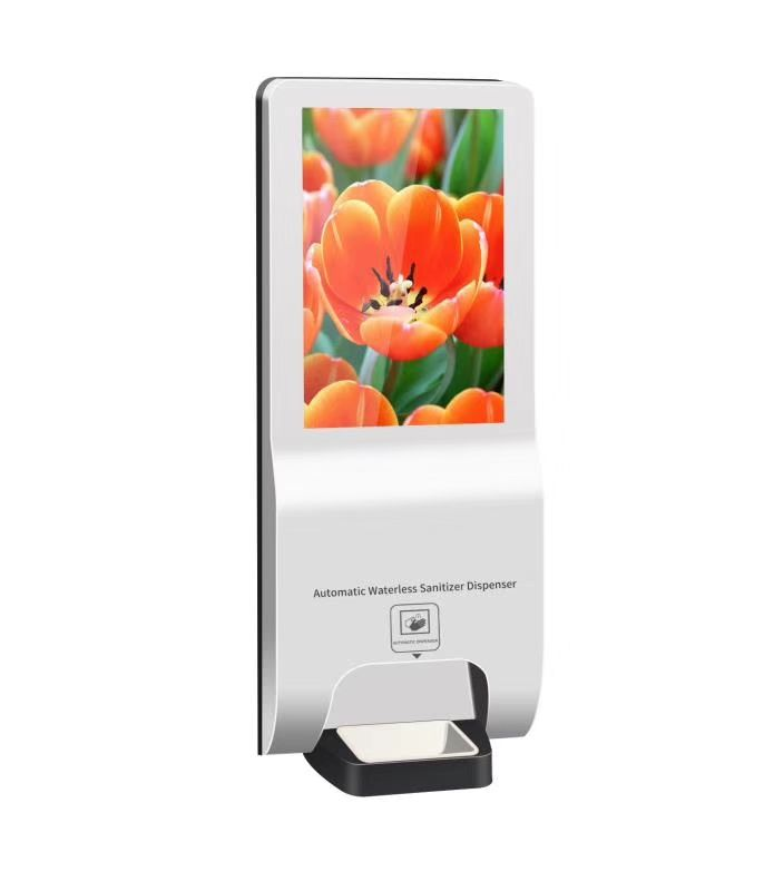 21.5inch Sanitizer Display - TouchScreen - Wall Mount