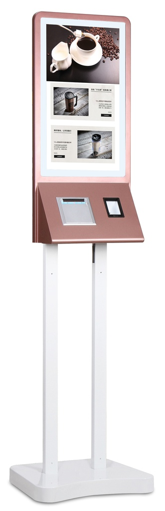 27inch Free Standing Self-Service Terminal - Front
