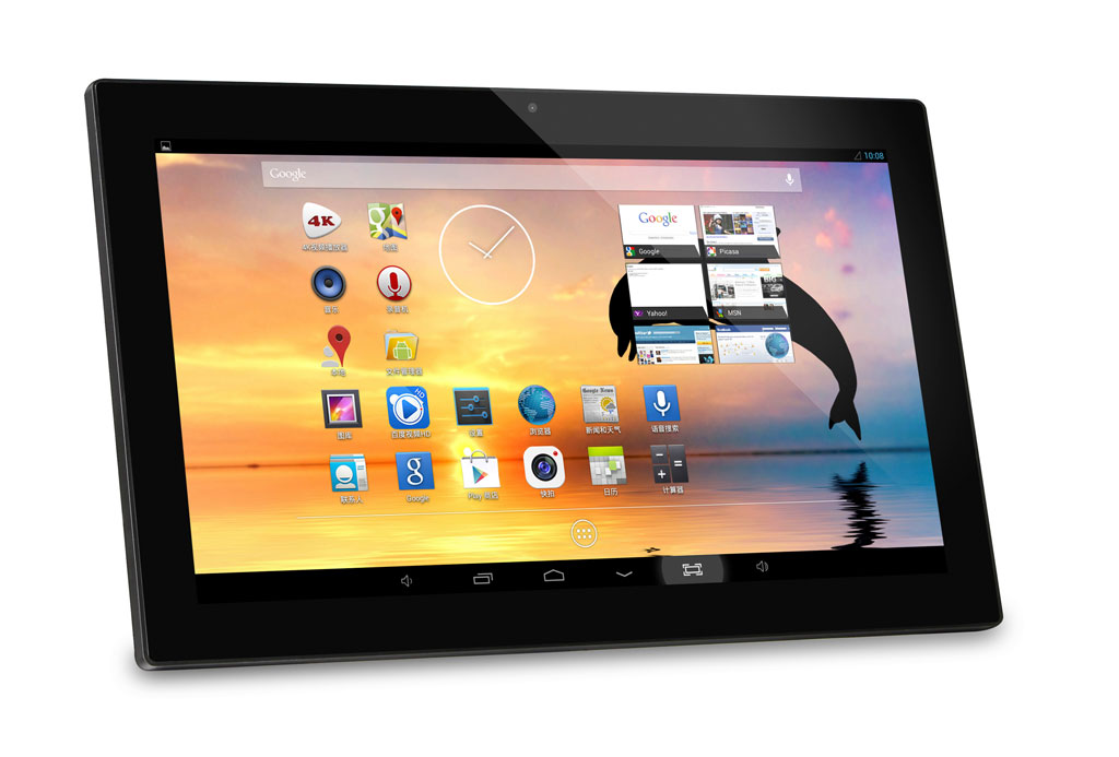 18.5inch Android Display - TouchScreen